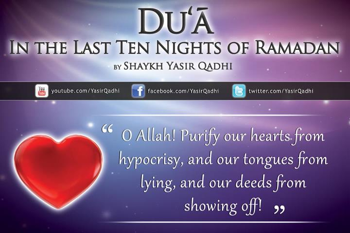 dua-in-the-last-ten-nights-of-ramadan-yasir-qadhi-quote